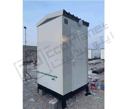 Prefabricated/Customized Toilets