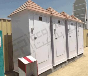 GRP/Fiber/FRP Toilets