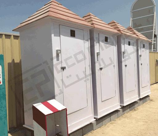 Fiber/FRP Toilet