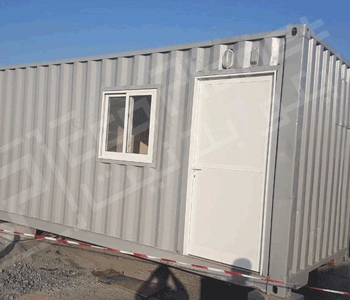 Container Office with Toilet