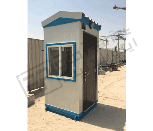 Security Booths