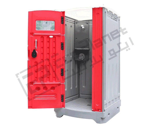 Portable Toilet with Shower
