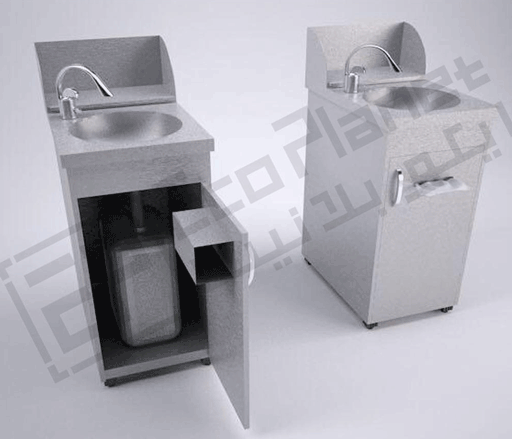 Portable Hand Wash