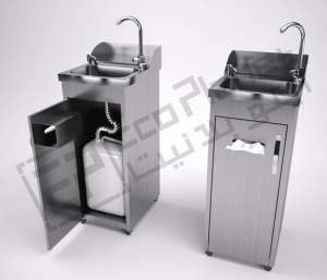 Portable Hand Wash Stations/Sinks