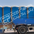 Top Portable Toilets Suppliers in Africa